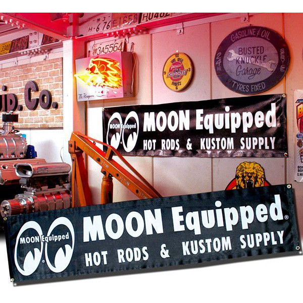 """MOON Equipped Vinyl Banner """"Hot Rods & Kustoums Supply"""""""
