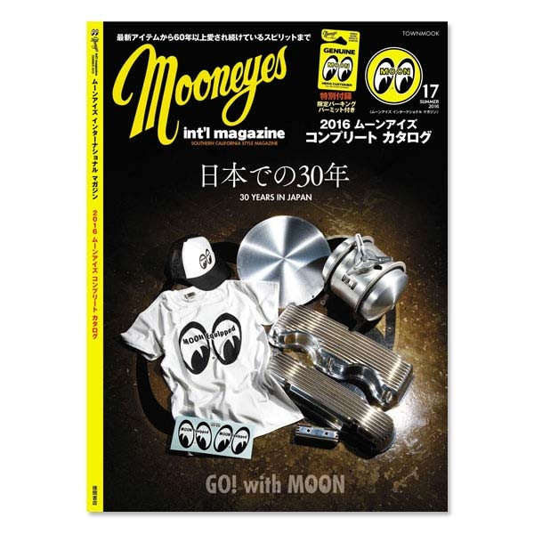Mooneyes International Magazine Vol. 17
